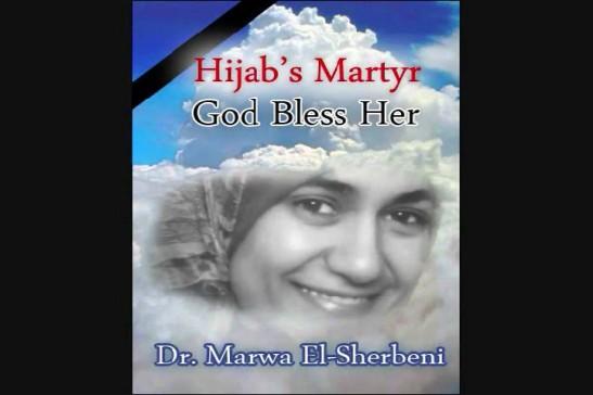 asy syahidah DR.Marwa el sherbini
